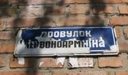Необходимо ли менять документы при переименовании улиц и районов