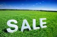 Мониторинг продажи земельных участков по решению сессий Харьковского горсовета в 2017 году