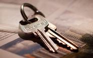Цены на квартиры в новостройках Харькова: два шага вперед – шаг назад