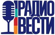 """В эфире радио """"Вести"""" украинцы обсуждали ситуацию на рынке аренды квартир в Киеве, Харькове, Днепре."""