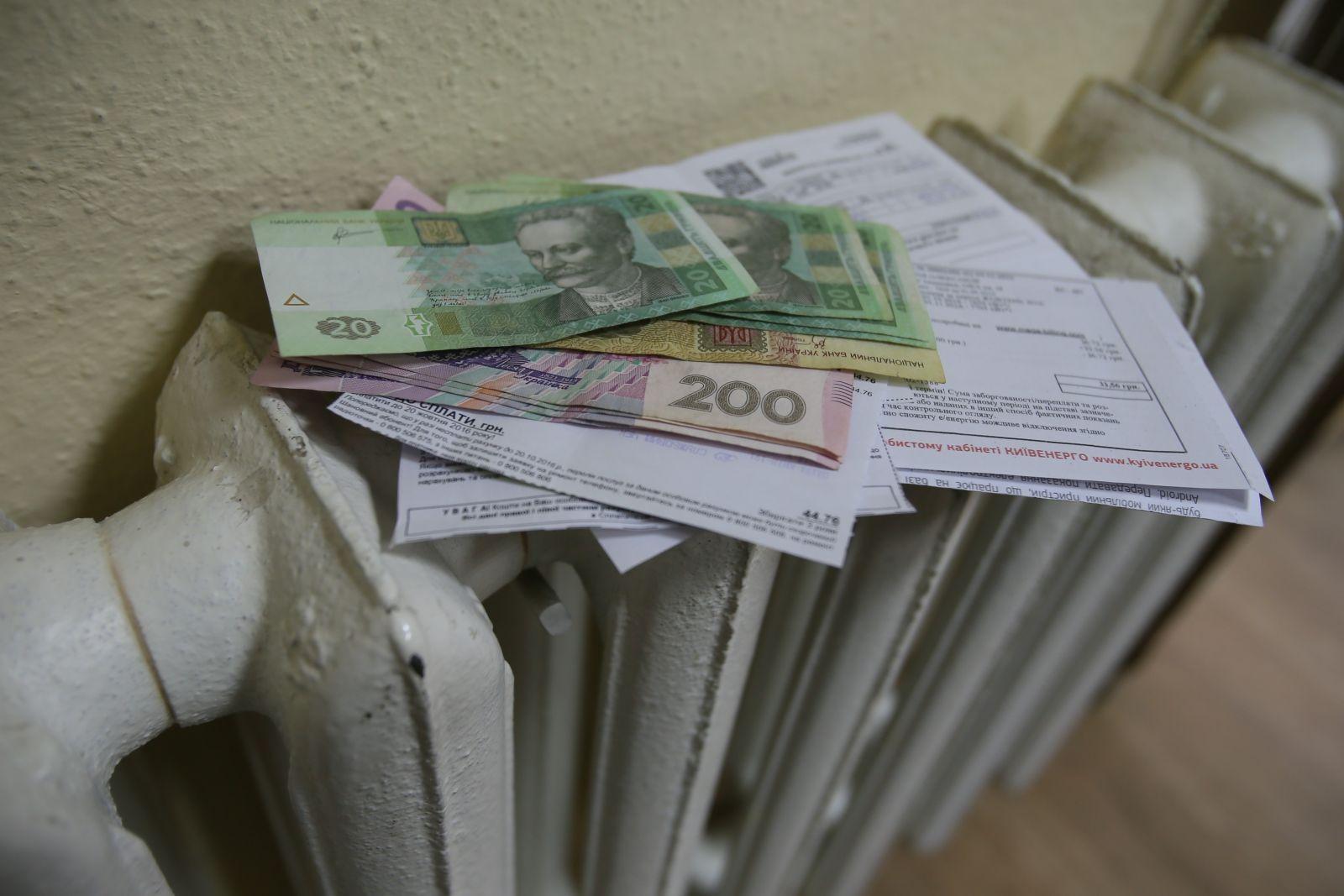 """Не по карману. Рост """"коммуналки"""" и налога на недвижимость сделали пустые квартиры слишком дорогими"""