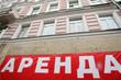 Чем вызван ажиотажный спрос на рынке аренды офисных помещений в Харькове?
