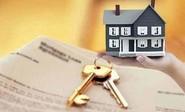 Сколько квартир и частных домов продано в Украине?