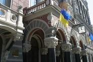 Новости Харькова и Украины за прошедшую неделю (14 - 20 октября 2018 года)