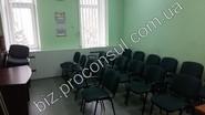 Офис 185 кв.м в центре Харькова. Без комиссии